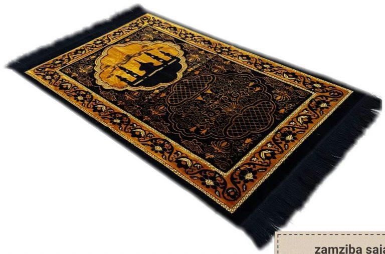 Grosir Sajadah Souvenir