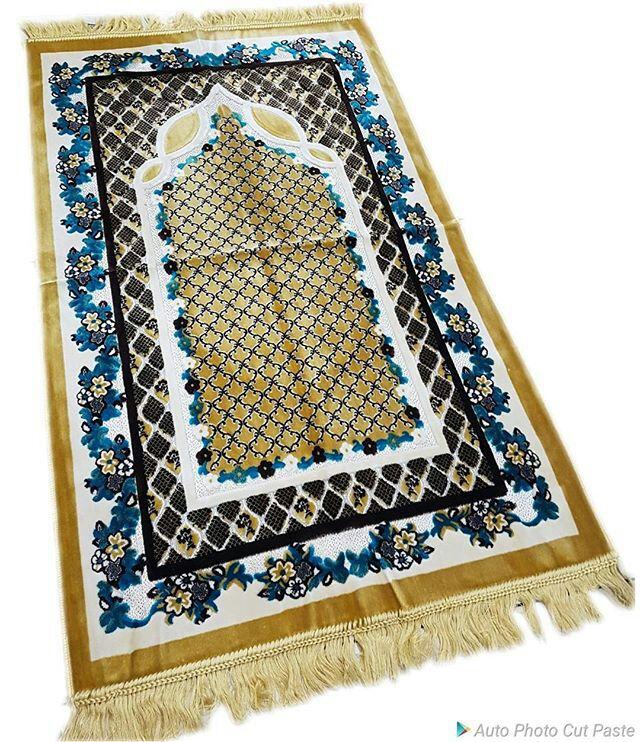 Distributor Sajadah Imam
